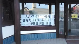 P_20171025_153859.jpg
