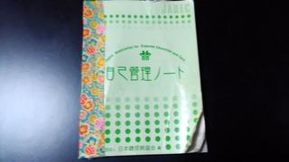 P_20171017_103311.jpg
