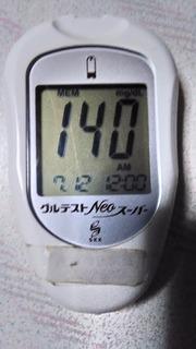 P_20160704_205359_HDR.jpg