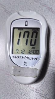 P_20160713_214408_HDR.jpg
