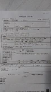 P_20170816_103324.jpg