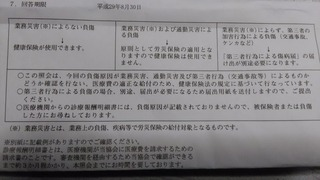 P_20170816_105524.jpg
